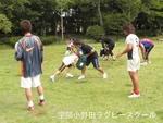H23.5.21練習
