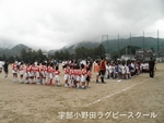 H23.9.18雄志台招待
