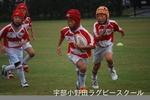 H23.11.6交流大会(山口)